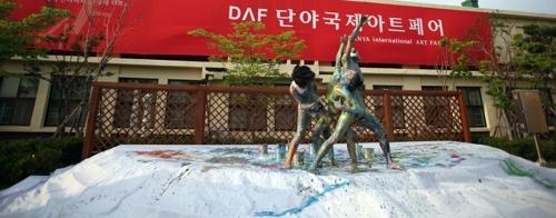 '모든 미술은 이곳을 통한다'…단야국제아트페어 25일 개막