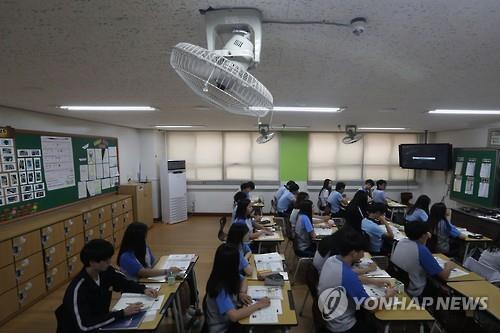"""""""전기료 걱정마세요"""" 대구교육청 냉난방 예산 10% 증액"""