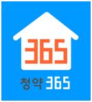 난수표 청약제도에…청약가이드앱 '청약365' 출시