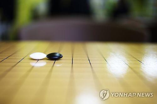 여성 바둑 세계 최강자 가린다…남원서 국제대회 31일 개막