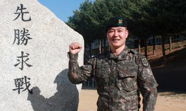 사탕 목에 걸려 사경 헤맨 네 살배기 생명 구한 육군 부사관