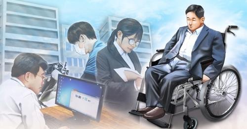 """경남도 """"출자출연기관 6곳 장애인 고용률 '0%'는 사실과 달라"""""""
