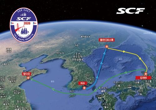 초대형 범선 5척, 여수 찾는다…내년 8월 평화 기원 레이스