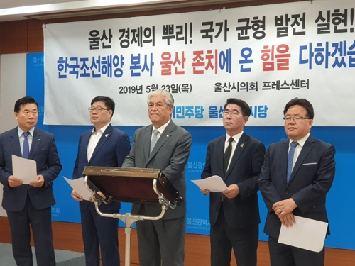 """[지방정가 브리핑] 이상헌 """"국가 균형발전 위해 한국조선해양 울산 존치해.."""