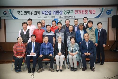 [동정] 박은정 권익위원장, 양구 무주지 민원현장 방문