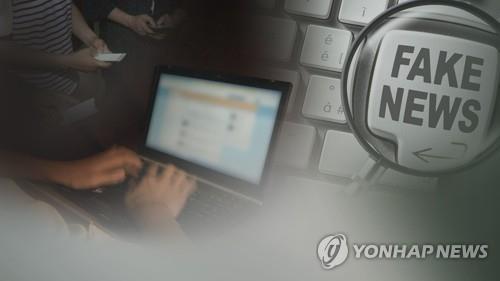 """""""페이스북, 유럽의회선거 앞두고 가짜뉴스유포 230개 계정 폐쇄"""""""