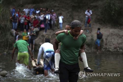 """베네수엘라 난민 129만명 유입 콜롬비아 """"국제사회 지원 절실"""""""