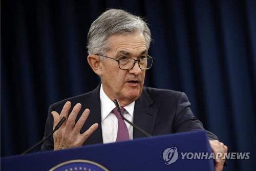 """美연준 의사록서 """"한국, 1분기 실질 GDP 수축"""" 언급"""