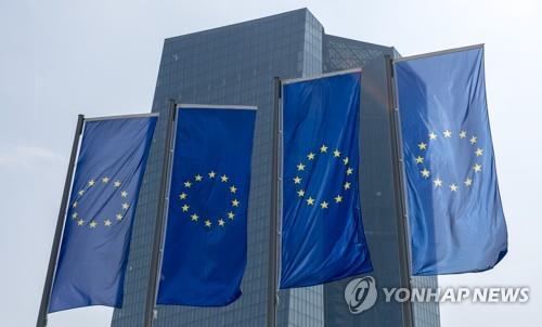 """EU법원 """"유럽중앙은행, 그리스 채권투자자 손실보상 의무 없다"""""""
