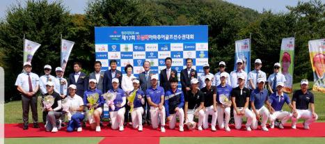 호심배 아마 골프대회 남녀부 정상에 김동은·이예원