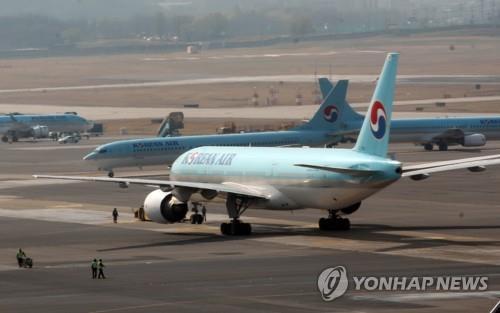 대한항공 여객기, 日 오키나와 공항 활주로 진입후 이륙 중단(종합)