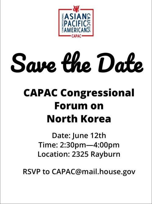 美연방의회서 북한포럼 열린다…비핵화·인도적지원 등 논의