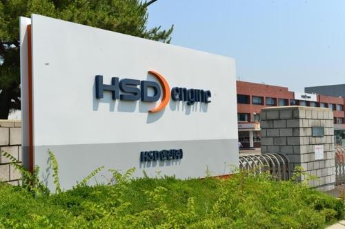 HSD엔진, 포스코에 질소산화물 제거 촉매 공급