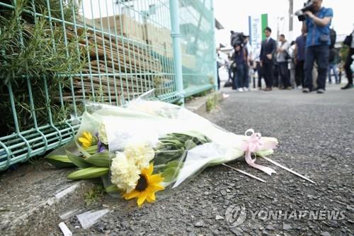죽으려면 혼자 죽지…日 흉기난동 범인 비난 놓고 막말 논란