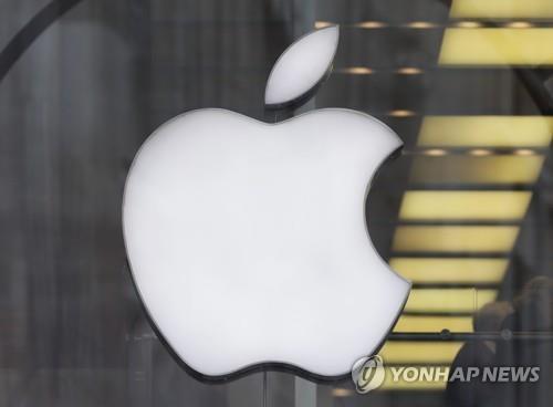 애플, 앱 개발자들로부터 소송…앱스토어 통해 앱 유통 독점