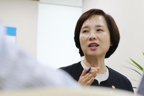 """유은혜 """"주요대 2021년까지 종합감사…등록금 인상 수용 못해"""""""