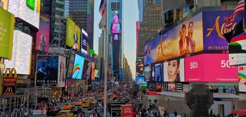 세계의 교차로 뉴욕 타임스스퀘어 테러모의 혐의 20대 체포(종합)