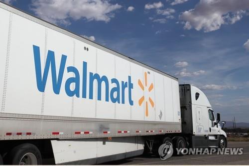美 월마트 집안 냉장고까지 식료품 배송…믿고 맡겨달라