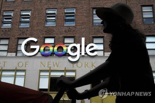 구글, 화웨이와 거래 허용해달라 로비…거래제한이 안보 위협