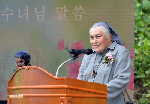 '한센인의 어머니' 강칼라 수녀, 나눔의 삶 50주년 행사 열려