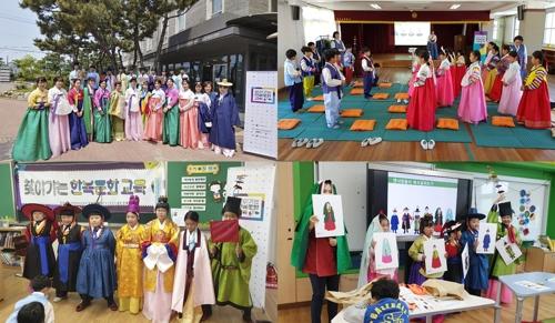 '찾아가는 한복문화교육' 하반기 참여 학교 모집
