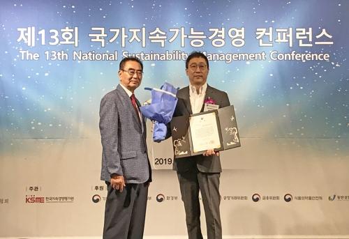 유니클로, 국가지속가능경영 콘퍼런스 종합대상 수상