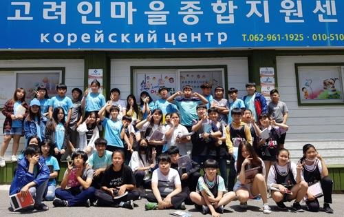 '전교생 4분의 1이 고려인'…마음의 벽 허문 초등학교 전시회