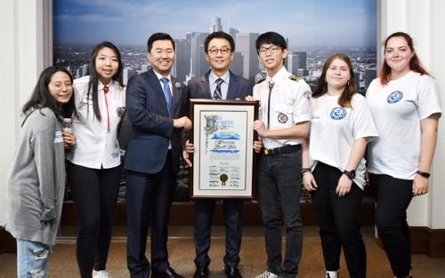 美 LA 시의회, 매년 5월5일 '화랑 청소년의 날'로 선포