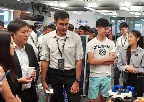 LG전자, 독일 인피니온과 'IoT 서비스' 개발 해커톤 개최