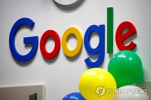 """""""구글·페이스북·아마존, 美 디지털광고 시장 3분의2 차지"""""""