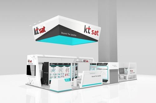 KT SAT, 커뮤닉아시아서 위성5G·블록체인 기반 위성서비스 공개