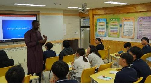 [게시판] KDI국제정책대학원 외국인 학생, 일일교사로 재능기부