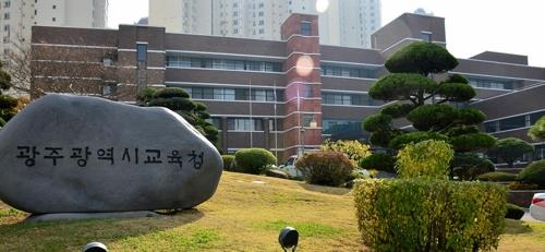 광주 상무중·치평중 통폐합 '뜨거운 감자'…공론화 수순