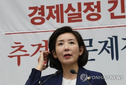 """한국당, '文정부 경제정책' 때리기…""""총선용 추경은 국민 기만"""""""