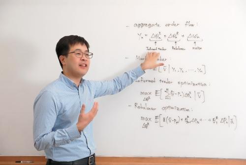 울산과기원, 주식시장 거래 패턴 밝힌 수학적 모형 개발