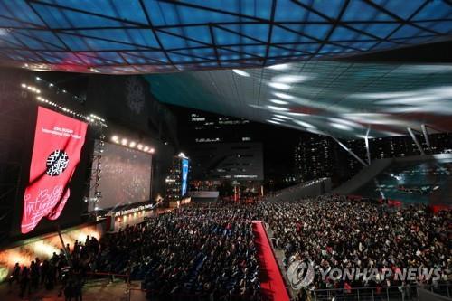 부산지역 영화 신진작가 지원작 6편 선정