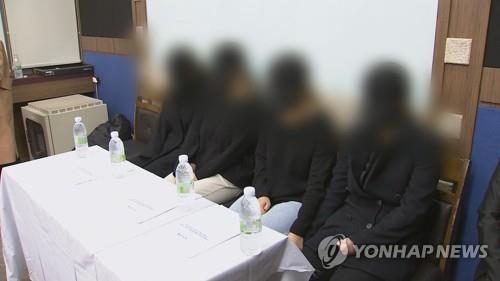 여신도 '길들이기 성폭력' 목사에 업무상 간음죄 적용