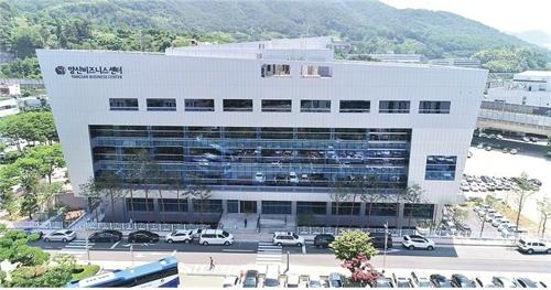 양산 비즈니스센터·생산기술센터 내달 문 연다
