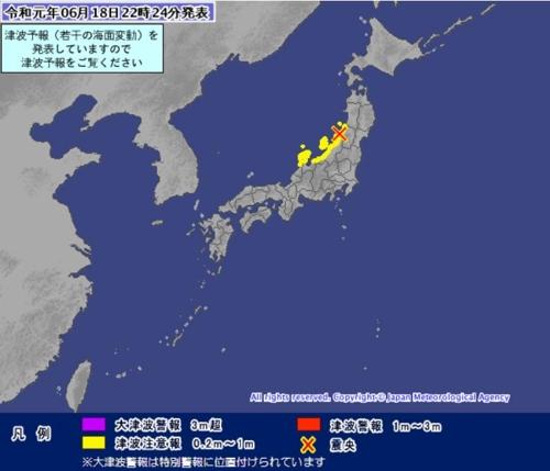 日 니가타현 최대 진도 6강 지진…일부 지역에 쓰나미 주의보(종합)