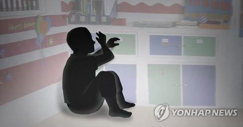 충북도, 아동복지시설 종사자 범죄이력 조회 소홀 전수조사
