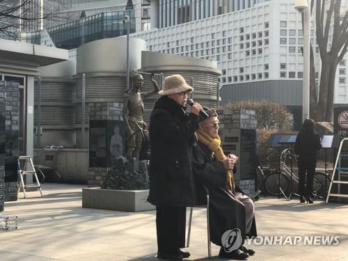 日, 제3국 앞세운 '징용 소송 중재위' 구성 요청