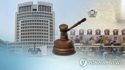 """대법 """"중국인끼리 대여금소송…한국 법원도 재판할 수 있어"""""""