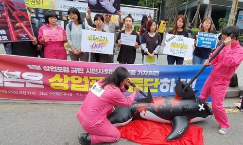 """환경단체 """"일본, 고래잡이 중단하라…한해 300여마리 포획"""""""