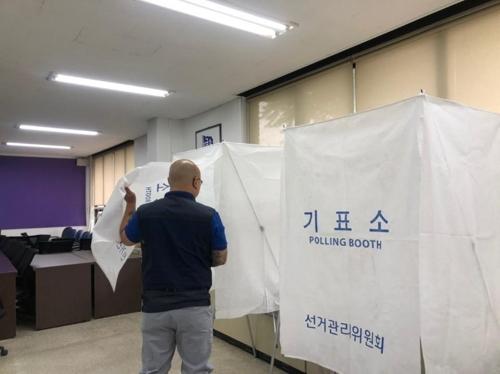 단체교섭 사측 불참 반발…한국GM 노조, 쟁의 찬반투표 돌입