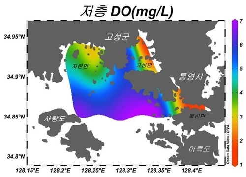 '남해안 양식장 주의' 산소 부족 물 덩어리 통영·고성 확대