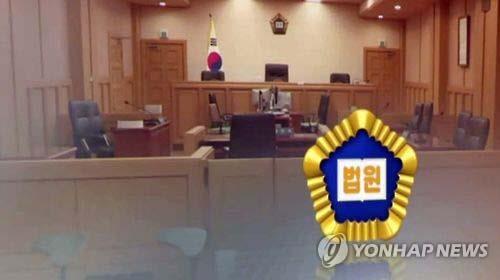 미리 입수한 개발정보로 땅 투기한 충남도 고위 공무원 징역형(종합)