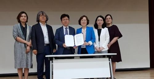 [게시판] IOM이민정책연구원, 강원대학교 난민연구센터와 업무협약