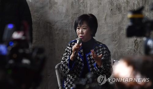 경기광주시, '해공 민주평화상' 운영위원서 손혜원 전격 제외