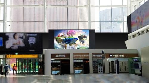 코레일-오버다임, 서울역에 254인치 무안경 3D 디스플레이 설치