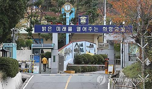 14년 표류 부산구치소 이전 '강서구 대저·강동으로' 결론(종합)